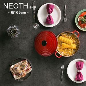 綾野製作所 NEOTH ネオス ダイニングテーブル 幅165 セラミック天板 ポール脚タイプ