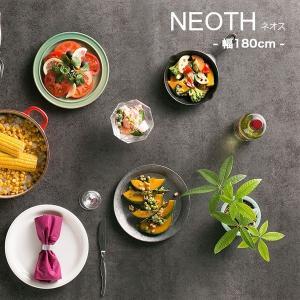 綾野製作所 NEOTH ネオス ダイニングテーブル 幅180 セラミック天板 ポール脚タイプ
