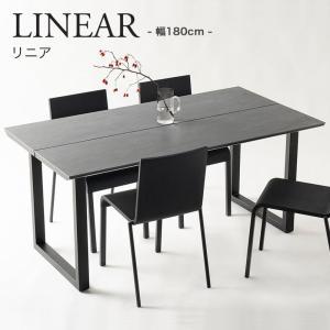綾野製作所 LINEAR リニア ダイニングテーブル 幅180cm セラミック天板 天板分割 スクエア脚 おしゃれの画像