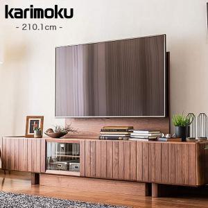 カリモク テレビボード SPOON スプーン QW7207 ローボード karimoku nimus