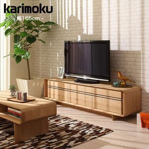 カリモク テレビボード SOLID R BOARD ソリッドアールボード QU5607 karimoku nimus
