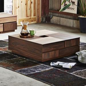 ニッポネア センターテーブル アトリ コーヒーテーブル NIPPONAIRE|nimus