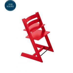 ストッケ トリップトラップ レッド ハイチェア ステップチェア 子供椅子 STOKKE 正規販売店|nimus