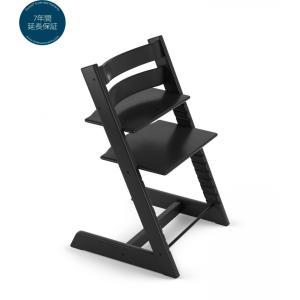 ストッケ トリップトラップ ブラック ハイチェア ステップチェア 子供椅子 STOKKE TRIPP TRAPP 正規販売店|nimus