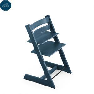 ストッケ トリップトラップ ミッドナイトブルー ハイチェア ステップチェア 子供椅子 STOKKE TRIPP TRAPP 正規販売店|nimus