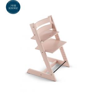 ストッケ トリップトラップ セレーヌピンク ハイチェア ステップチェア 子供椅子 STOKKE TRIPP TRAPP 正規販売店|nimus