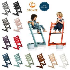 トリップトラップ ストッケ ハイチェア ステップチェア 子供椅子 7年保証 STOKKE TRIPP TRAPP 正規代理店|nimus