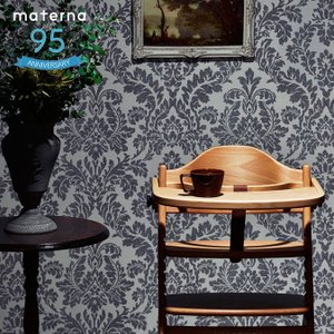 マテルナ ベビーチェア テーブル&ガード 大和屋 yamatoya materna nimus