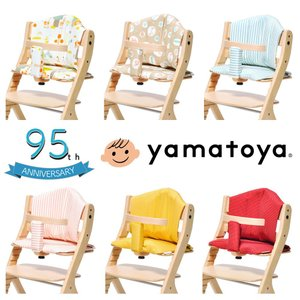すくすくプラス チェアクッション 大和屋 yamatoya ベビーチェア sukusuku nimus