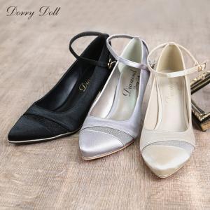 Dorry Doll ドリードール パーティーシューズ 結婚式 二次会 卒業式 入学式  パンプス 靴 ヒール  歩きやすい 痛くない ブラック ベージュ グレー S M L nina-happy-casual