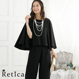 パーティードレス 結婚式 披露宴 二次会 卒業式 入学式 卒園式 入園式 20代 30代 40代 セットアップ パンツドレス(ブラック×ブラック)Retica レティカ|nina-happy-casual