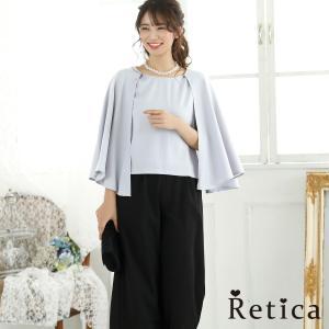 【XLサイズ】パーティードレス 結婚式 フォーマル 披露宴 二次会 卒業式 入学式 卒園式 入園式 20代 30代 40代 セットアップ パンツドレス Retica レティカ|nina-happy-casual
