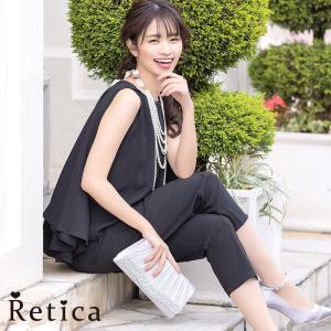 パーティードレス 結婚式 ドレス フォーマル 披露宴 二次会 卒園式 入園式 20代 30代 40代 セットアップ パンツドレス (ブラック×ブラック)Retica レティカ|nina-happy-casual