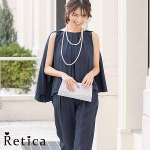 パーティードレス 結婚式 ドレス フォーマル 披露宴 二次会 卒園式 入園式 20代 30代 40代 セットアップ パンツドレス (ネイビー×ネイビー)Retica レティカ|nina-happy-casual