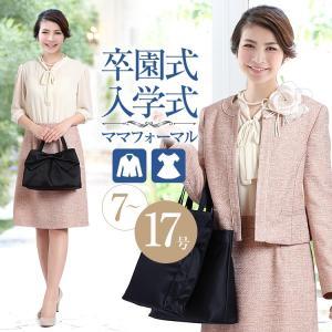 入学式 スーツ ママ 卒業式 スーツ 母 入園式 卒業式 卒...