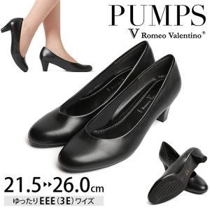 パンプス 靴 ミドルヒール フォーマル EEE 3E レディ...