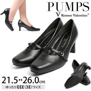パンプス 靴 ハイヒール ストラップ フォーマル EEE 3...