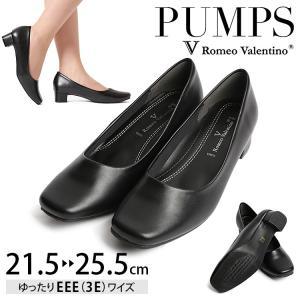 パンプス 靴 ローヒール フォーマル EEE 3E レディー...