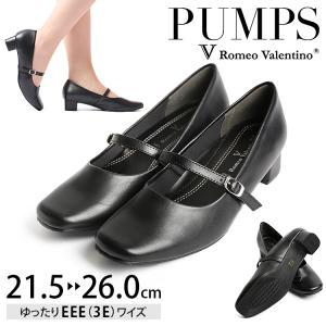 パンプス 靴 ローヒール ストラップ フォーマル EEE 3...