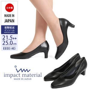 パンプス 靴 ミドルヒール フォーマル EEEE 4E レデ...