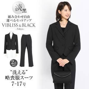 スーツ ママ レディース パンツ 黒 入学式 通勤 大きいサイズ 洗える オフィス 七五三 入園式 ...