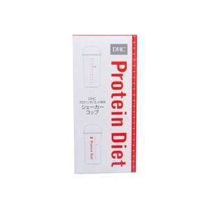 DHC プロテインダイエット専用シェーカーコップ 【ダイエット】|ninecolors