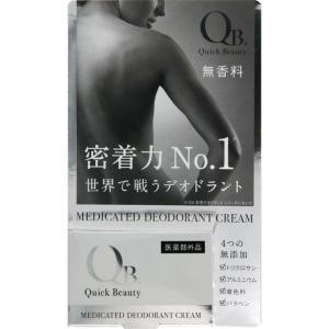 リベルタ QB薬用デオドラントクリームW 30g|ninecolors