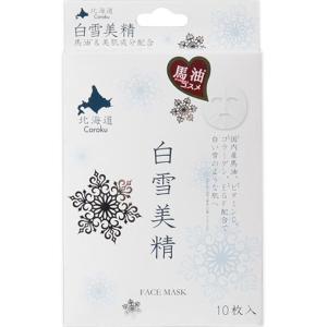 Coroku 白雪美精 フェイシャルホワイトマスク 10枚入り 【正規品】|ninecolors