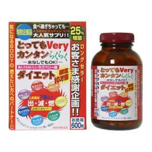 とってもVery カンタンらくらくダイエット 25%増量 【健康食品】|ninecolors