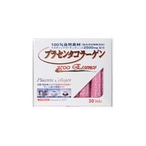 プラセンタコラーゲン 2500 30包【健康食品】|ninecolors