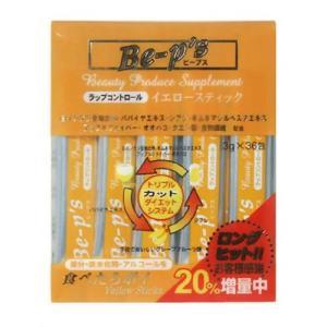 ビープス Be-Ps イエロー 20%増量 36包 【健康食品】|ninecolors