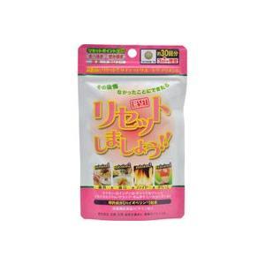 リセットしましょう!! 99粒【健康食品】|ninecolors