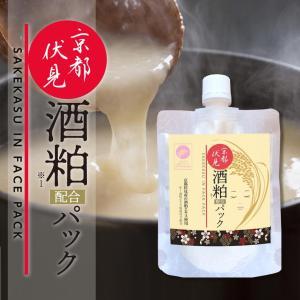 酒粕パック 京都伏見 酒粕フェイスマスク 洗い流すフェイスパック 保湿 セラミド 170g|ninecolors