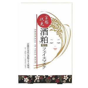 京都伏見 酒粕配合 フェイスマスク 5枚入【正規品】|ninecolors