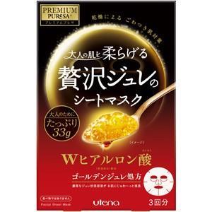 ウテナ PREMIUM PUReSA ( プレミアムプレサ )ゴールデンジュレマスク Wヒアルロン酸 3回分 ( 33g×3枚 )|ninecolors