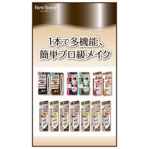 サナ ニューボーン WブロウEX N B6 ナチュラルブラウン(1本入) ninecolors 02