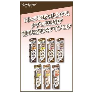 サナ ニューボーン WブロウEX N B6 ナチュラルブラウン(1本入) ninecolors 03