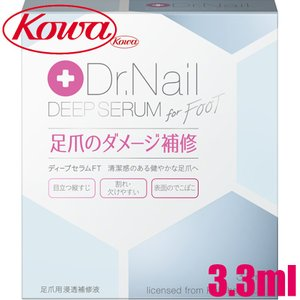 Dr.Nail ディープセラム for FOOT(3.3mL)|ninecolors