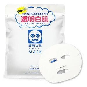 透明白肌 ホワイトマスクN(10枚入)|ninecolors