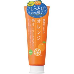 植物生まれのオレンジ果汁トリートメントN(250g) ninecolors