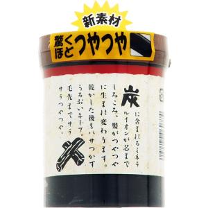 石澤研究所 アースファーム 炭スムーズトリートメント(200g)【炭】 ninecolors