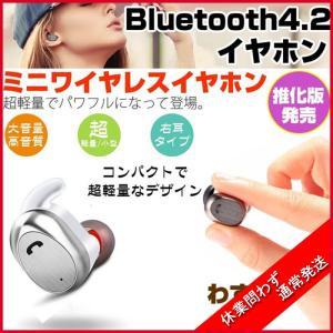【Bluetooth機能搭載の各種デバイスに対応】Android各機種、Apple各機種、Windo...