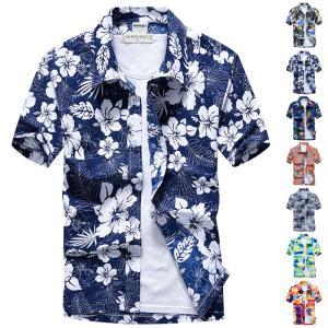 父の日 カジュアルシャツ アロハシャツ メンズ 花柄シャツ トップス 薄手 半袖シャツ 開襟シャツ ...