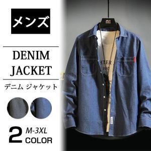 2020 新作 デニムジャケット メンズ ジーンズ カジュアル ブルゾン メンズコート 大きいサイズ...
