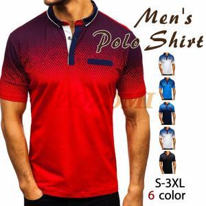 父の日 3Dプリントポロシャツ メンズ トップス 大きいサイズ 半袖 ファッション  トレンド ゴル...