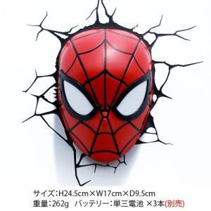 Spider Man 3D Deco Light Mask & Hand SET スパイダーマン 3Dデコライト マスク ハンド セット ひび割れステッカー ウォールライト LED|nineselect|03