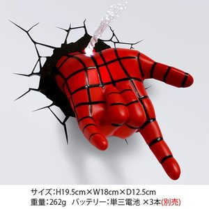 Spider Man 3D Deco Light Mask & Hand SET スパイダーマン 3Dデコライト マスク ハンド セット ひび割れステッカー ウォールライト LED|nineselect|04