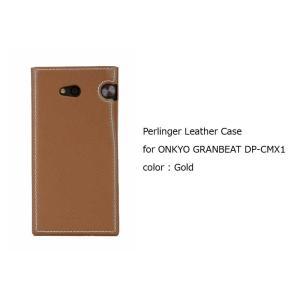 『期間限定特価』ONKYO オンキョー ハイレゾ プレーヤー GRANBEAT DP-CMX1用 レザーケース Gold 9PJCMX1 FROM PJ Italian Leather Case|nineselect|02