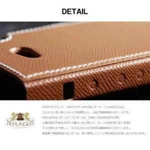 『期間限定特価』ONKYO オンキョー ハイレゾ プレーヤー GRANBEAT DP-CMX1用 レザーケース Gold 9PJCMX1 FROM PJ Italian Leather Case|nineselect|03
