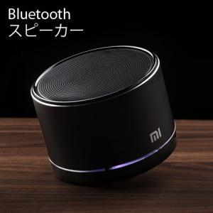 Xiaomi 小米 シャオミ Bluetooth Speaker  ワイヤレス スピーカー Black コンパクト マイク ハンズフリー  正規品 並行輸入品 nineselect